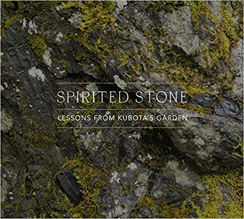 Cover of Spirited Stone